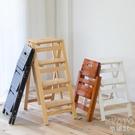 家用梯子多功能折疊梯凳伸縮人字梯實木二三四步登高樓梯椅YJT 【快速出貨】