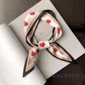 ins新款 韓版雙面愛心格子潮流絲巾女窄尖角多功能百搭裝飾小領巾 後街五號