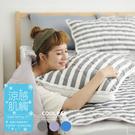 COOL涼感平單式針織枕墊2入-灰(43x75cm)台灣製 TTRI涼感測試|SGS檢驗【小日常寢居】