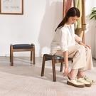 北歐時尚實木腳踏家用換鞋凳簡約矮凳布藝梳妝凳化妝凳子客廳餐凳 全館新品85折 YTL
