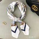 絲巾百搭春秋夏季脖子小方巾女圍巾護頸椎韓國薄款小領巾氣質防曬  一米陽光