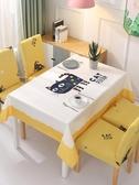 椅套 餐桌椅子套罩茶幾布藝桌布防水椅套椅墊套裝家用北歐凳子套罩