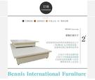 【班尼斯國際名床】‧5尺雙人~『訂製高度15公分』六分木芯板台製床底/床架,客製訂做
