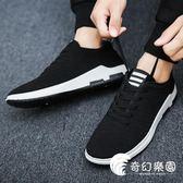 休閒鞋-新款春季男鞋潮流百搭低幫鞋男士運動休閑鞋老北京布鞋板鞋子-奇幻樂園