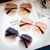 太陽鏡  新款2018水晶切邊無框個性女士潮流太陽鏡漸變海洋色大框墨鏡女 小宅女大購物