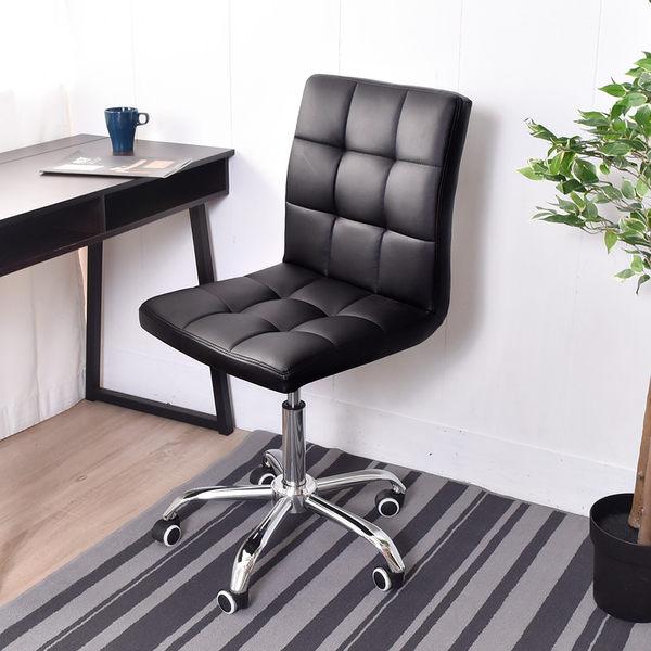 凱堡 九宮皮革二代鐵腳辦公椅/電腦椅/工作椅【A09241】