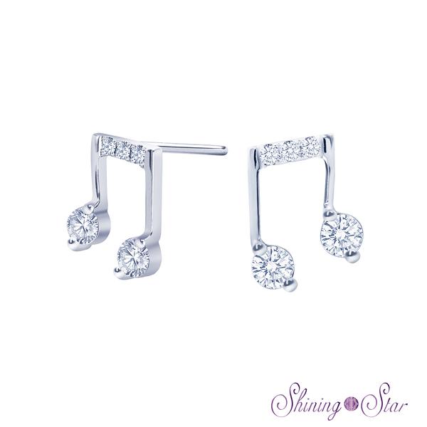 音符頂級晶鑽白K金耳環 Shining Star K金 飾品 耳環(擁有八心八箭精密切工)