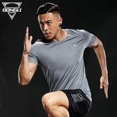 速乾衣 健身短袖男跑步T恤吸汗透氣夏季寬松健身房長袖籃球訓練運動上衣