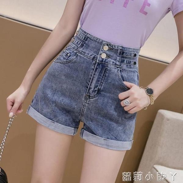 牛仔短褲女2021夏季新款韓版高腰顯瘦百搭薄款時尚A字闊腿熱褲潮 蘿莉新品