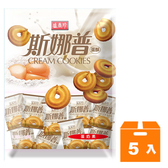 盛香珍斯娜普蛋酥550g(5入)/箱【康鄰超市】