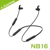 Avantree NB16藍牙頸掛式耳機