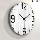 現代簡約客廳掛鐘創意北歐個性木紋靜音