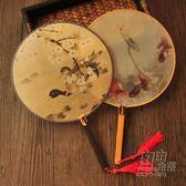 真絲扇子中式復古傳統古典宮扇團扇圓型女款扇子古風 自由角落