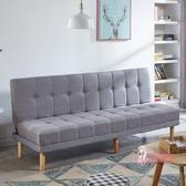 懶人沙發 布藝沙發床小戶型兩用經濟型雙人簡易出租房客廳懶人沙發可摺疊T 多色
