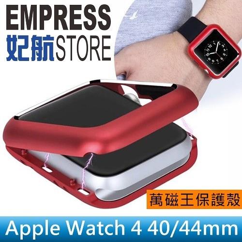 【妃航】Apple Watch 4/5/6 SE 手錶 40/44 萬磁王 上下/磁吸 鋁合金 錶殼 不含錶帶