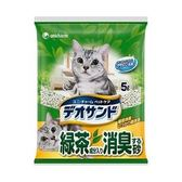 日本Unicharm消臭大師 尿尿後消臭貓砂-綠茶香5L x 4入