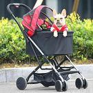 寵物小型手推車狗狗車子貓咪折疊輕便小推車泰迪嬰兒戶外出行用品  igo 可然精品鞋櫃
