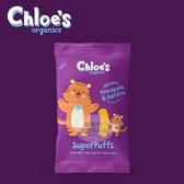 【愛吾兒】英國 Chloe's Organics 有機幼兒胖牙餅(鳳梨/香蕉口味)