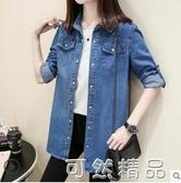 牛仔襯衫女長袖韓版寬鬆新款春秋薄款上衣中長款外套復古襯衣 可然精品