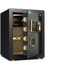 虎牌保險櫃45CM 家用小型指紋保險箱 ...