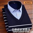 知晨男士保暖襯衫加厚假兩件針織衫男裝衣服冬裝加絨襯衣套頭毛衣 名購居家