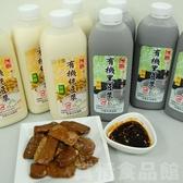 傳貴有機豆漿組合(微甜豆漿+豆干)-採用有機認證之黃豆研製,口味香濃、健康又美味