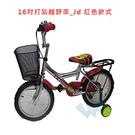 【MIT 精選童車】腳踏車系列 - 16吋打氣越野車 E16Y