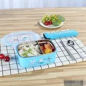 飯盒不銹鋼學生飯盒兒童分格防燙便當盒食品級密封防漏便攜快餐盒·樂享生活館
