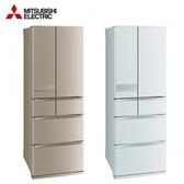 MITSUBISHI三菱525L變頻六門冰箱 MR-JX53C-  贈基本安裝