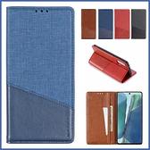 三星 Note20 Ultra Note20 MX109磁吸款 手機皮套 插卡 支架 掀蓋殼 保護套 皮套
