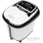 足浴器 全自動洗腳盆電動按摩加熱泡腳桶足療機家用恒溫深桶 果果輕時尚 igo 220V