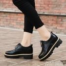 厚底鞋 內增高女英倫風單鞋中跟厚底小皮鞋鬆糕休閒鞋女 夏季新品