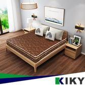 【KIKY】月牙灣蓆面記憶舒層彈簧床墊雙人加大6尺
