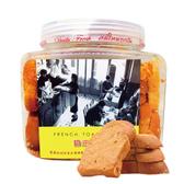 三立法式吐司 奶油/蜜糖 香蒜 200g 兩款可選【櫻桃飾品】  【23819】