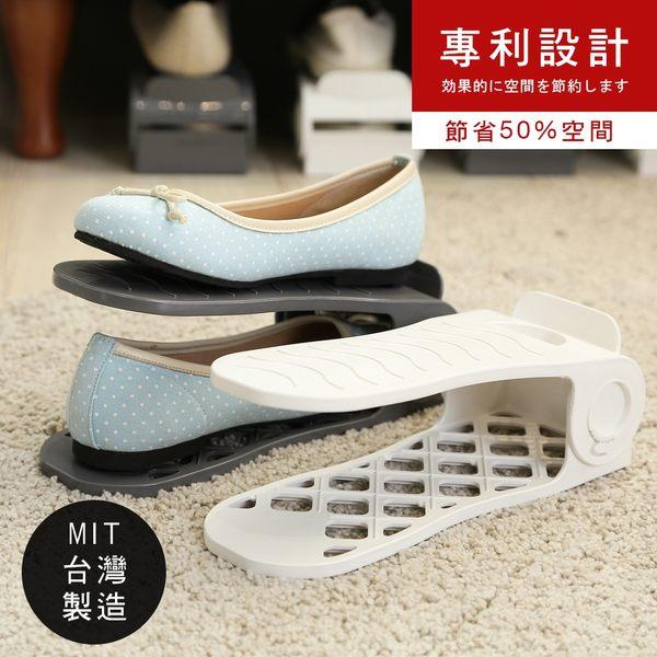 【誠田物集】專利可調式雙層收納鞋架-8入組(灰白色隨機出貨) SH016
