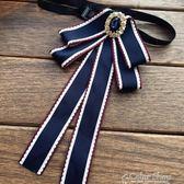 條紋領結 領花女學院風英倫韓版職業銀行空姐學生領花蝴蝶結配飾color shop
