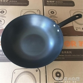 蜂窩炒鍋電磁爐鍋純鐵不易粘鍋生鐵鐵鍋無塗層鑄鐵32cm炒鍋 韓小姐