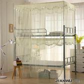 學生宿舍落地上鋪下鋪子母床蚊帳寢室上下床