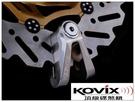 公司貨 KOVIX KVX 碟煞鎖 不鏽鋼色 送原廠收納袋+提醒繩 德國鎖心  重機可用14mm鎖心 機車鎖