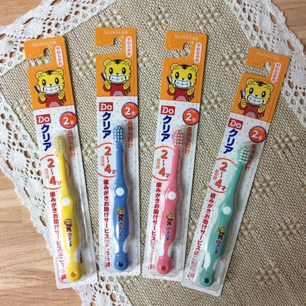 日本進口 SUNSTAR 巧虎牙刷   兒童牙刷 軟刷毛 第二階段2~4歲 藍/綠/粉/黃 四色隨機出貨-超級BABY