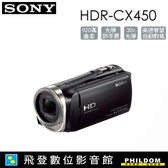 SONY HDR-CX450攝影機 公司貨 DV HDRCX450光學防手震功能 含稅