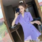 紫色西裝洋裝女短袖年夏季新款小個子收腰顯瘦不規則襯衫裙「錢夫人小鋪」