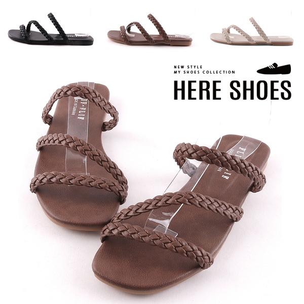 [Here Shoes]底厚1cm 編織一字皮革細帶 方頭平底纏繞交叉涼拖鞋 兩穿涼拖鞋MIT台灣製-ANW716