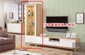 《凱耀家居》金詩涵2尺展示櫃 103-575-3