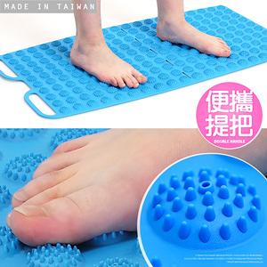 台灣製造!!攜帶提把_腳底按摩器TPR指壓板足底趾壓板腳底按摩墊穴道按摩步道足部健康步道指壓版