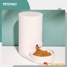 貓咪貓自動喂食器貓寵物自動喂食儲糧桶貓碗【小獅子】