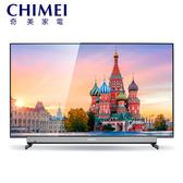 CHIMEI 奇美55吋4K連網 安卓9.0 HDR直下式LED液晶電視TL-55R500