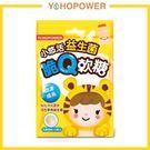 【加購】小悠活益生菌脆Q軟糖(25公克/包) X2包