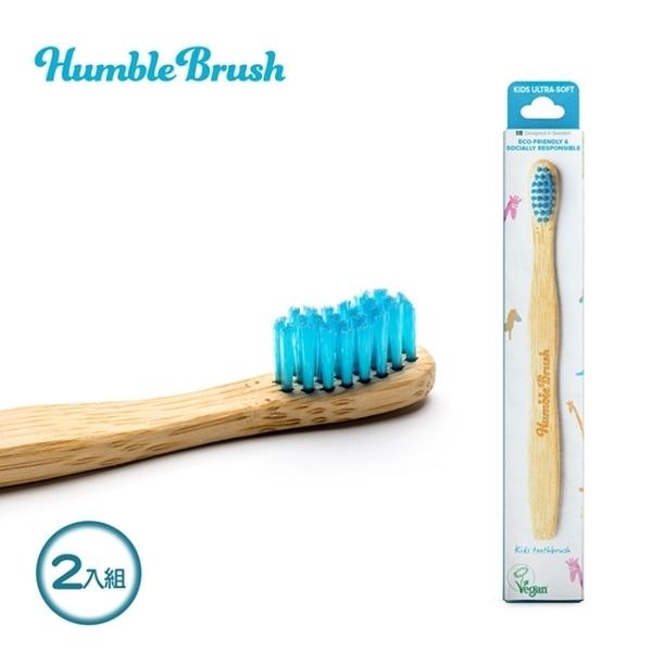 【Babytiger虎兒寶】瑞典Humble Brush 兒童牙刷超軟毛2入組-藍色