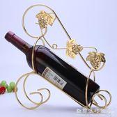 酒架 創意紅酒架擺件歐式展示架酒柜裝飾葡萄酒架子客廳鐵藝酒瓶架igo  歐韓流行館